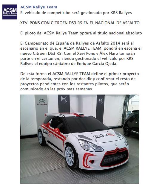 Confirmación Xevi Pons R5 CERA 2014